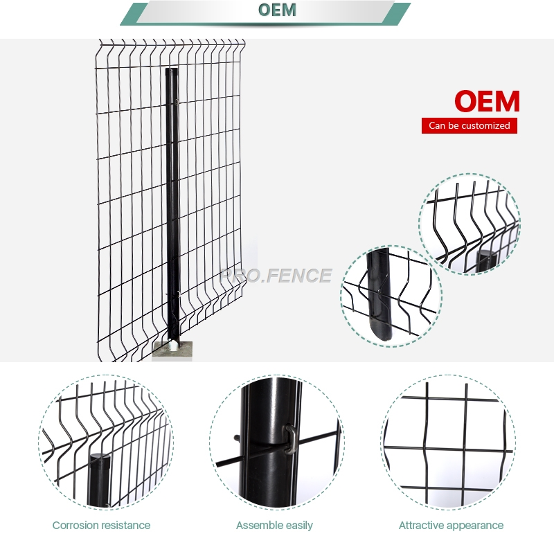 3D curved welded wire mesh fence-1